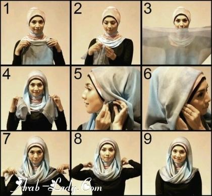 طرق لف الحجاب بأشكال متعدده 1360245266.jpg